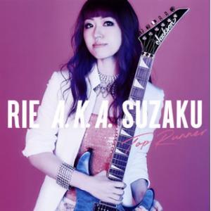 CD Rie a.k.a.Suzaku Top Runner KICJ-825 の商品画像|ナビ