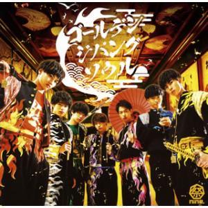 CD)祭nine./ゴールデンジパングソウル(パターンA)(DVD付) (TECI-683)