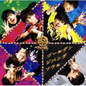 CD)祭nine./ゴールデンジパングソウル(パターンD) (TECI-686)