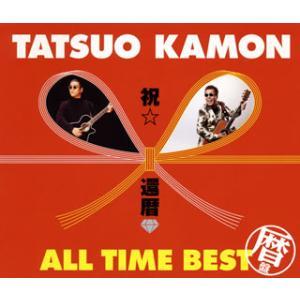 CD)嘉門タツオ/祝☆還暦 オールタイム・ベスト〜暦盤〜 (VICL-70240)|hakucho