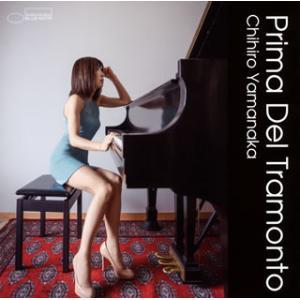 CD)山中千尋/プリマ・デル・トラモント(通常盤) (UCCJ-2167)