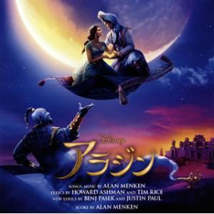 CD)「アラジン」オリジナル・サウンドトラック 日本語盤 (UWCD-1027)|hakucho
