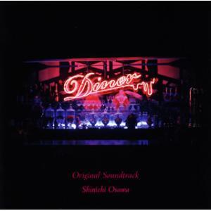 CD)「Diner ダイナー」オリジナル・サウンドトラック/大沢伸一 (CTCR-14972)|hakucho