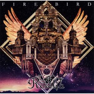 CD)「BanG Dream!」〜FIRE BIRD/Roselia(通常盤) (BRMM-10195)