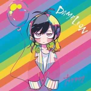 CD)ナナヲアカリ/DAMELEON(初回出荷限定盤)(Blu-ray付) (AICL-3740)|hakucho