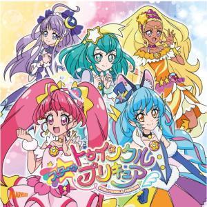 CD)「スター☆トゥインクルプリキュア」後期主題歌シングル/吉武千颯・マオ(CV:上坂すみれ)(DVD付) (MJSS-9241)