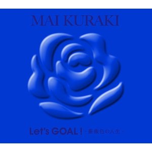 CD)倉木麻衣/Let's GOAL!〜薔薇色の人生〜(Blue)(初回出荷限定盤) (VNCM-9045) hakucho