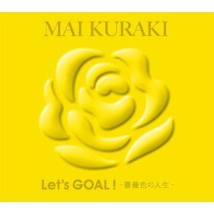 CD)倉木麻衣/Let's GOAL!〜薔薇色の人生〜(Yellow)(初回出荷限定盤) (VNCM-9046) hakucho