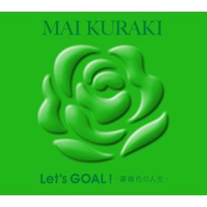 CD)倉木麻衣/Let's GOAL!〜薔薇色の人生〜(Green)(初回出荷限定盤) (VNCM-9048) hakucho