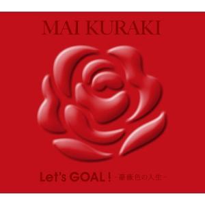 CD)倉木麻衣/Let's GOAL!〜薔薇色の人生〜(Red)(初回出荷限定盤) (VNCM-9049) hakucho