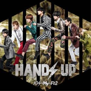 CD)Kis-My-Ft2/HANDS UP(初回出荷限定盤(初回盤A))(DVD付) (AVCD-94541)|hakucho