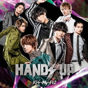 CD)Kis-My-Ft2/HANDS UP(通常盤) (AVCD-94543)|hakucho