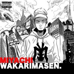 CD)MIYACHI/WAKARIMASEN (SICX-129) hakucho
