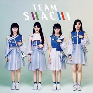 CD)TEAM SHACHI/Rocket Queen feat.MCU/Rock Away(strong e (WPCL-13101)|hakucho