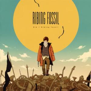 CD)りぶ/Ribing fossil(通常盤) (VTCL-60501)|hakucho
