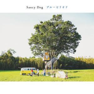 CD)Saucy Dog/ブルーピリオド (AZCS-1085)|hakucho