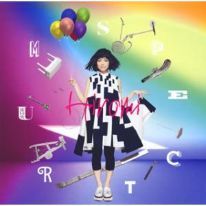 CD)上原ひろみ/Spectrum(通常盤) (UCCO-1211)|hakucho