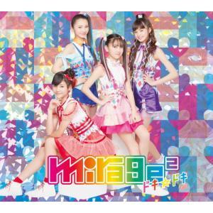 CD)mirage2/ドキ☆ドキ(初回出荷限定盤)(DVD付) (AICL-3766)|hakucho
