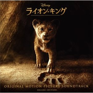 CD)「ライオン・キング」オリジナル・サウンドトラック デラックス版 (UWCD-1045)|hakucho