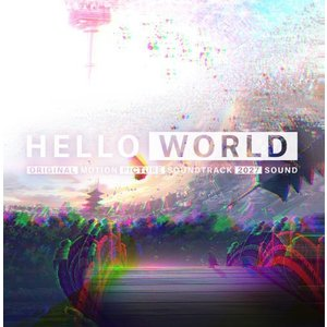 CD)「HELLO WORLD」オリジナル・サウンドトラック/2027Sound (BVCL-979)|hakucho