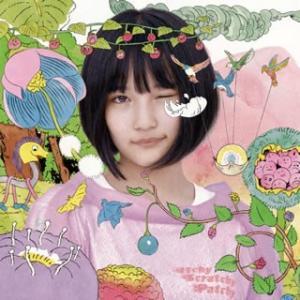 CD)AKB48/サステナブル(Type A)(初回出荷限定盤)(DVD付) (KIZM-90635)|hakucho
