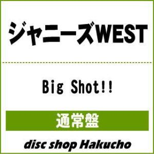 CD)ジャニーズWEST/Big Shot!!(通常盤) (JECN-574)|hakucho
