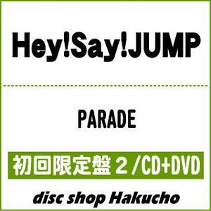 CD)Hey!Say!JUMP/PARADE(初回出荷限定盤2)(DVD付) (JACA-5813)|hakucho