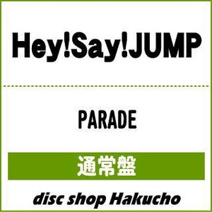 CD)Hey!Say!JUMP/PARADE(通常盤) (JACA-5815) (特典あり)|hakucho