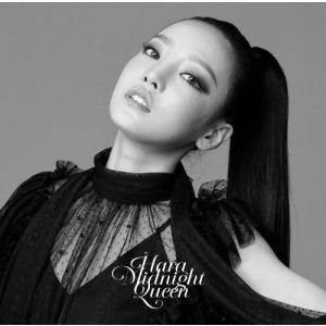 CD)HARA/Midnight Queen(初回出荷限定盤B) (LGIN-7)