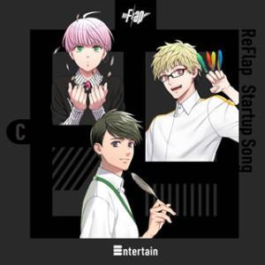 CD)「ReFlap」Startup Song〜Entertain(慧&玲於奈&郁ver.) (PC...