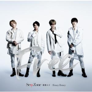 CD)Sexy Zone/麒麟の子/Honey Honey(初回出荷限定盤A)(DVD付) (PCCA-5079) hakucho