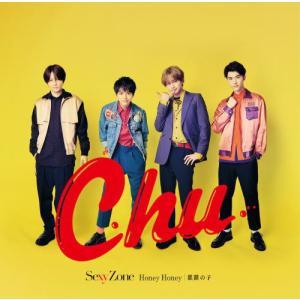 CD)Sexy Zone/麒麟の子/Honey Honey(初回出荷限定盤B)(DVD付) (PCCA-5080) hakucho