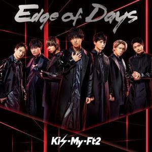 CD)Kis-My-Ft2/Edge of Days(通常盤) (AVCD-94665) (初回仕様)|hakucho