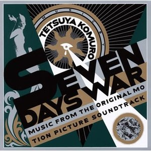 CD)「SEVEN DAYS WAR」/小室哲哉 (MHCL-30627)