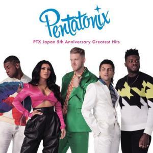 CD)ペンタトニックス/PTX 日本デビュー5周年記念 グレイテスト・ヒッツ(通常盤) (SICP-6222)