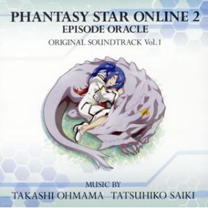 CD)「ファンタシースターオンライン2 エピソード・オラクル」オリジナル・サウンドトラック Vol....