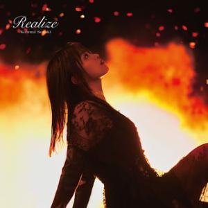 CD)「Re:ゼロから始める異世界生活」第2期オープニングテーマ〜Realize/鈴木このみ (ZMCZ-14011) hakucho