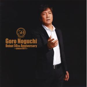 CD)野口五郎/Goro Noguchi Debut 50th Anniversary〜since1971〜 (IOCD-20383)|hakucho