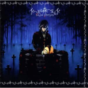 CD)Sound Horizon/イドへ至る森へ至るイド(Re:Master Production) (KICM-2058) hakucho