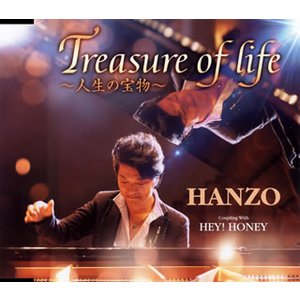 CD)HANZO/Treasure of life〜人生の宝物〜/HEY!HONEY (TECA-20052)|hakucho