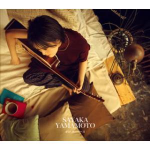 CD)山本彩/ゼロ ユニバース(初回出荷限定盤)(DVD付) (UMCK-7084)|hakucho