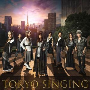 CD)和楽器バンド/TOKYO SINGING(初回出荷限定盤(初回限定映像盤))(DVD付) (UMCK-7085)|hakucho