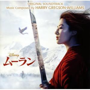 CD)「ムーラン」オリジナル・サウンドトラック/ハリー・グレッグソン=ウィリアムズ (UWCD-1093) hakucho