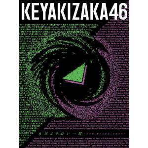 CD)欅坂46/永遠より長い一瞬〜あの頃,確かに存在した私たち〜(Type-A)(Blu-ray付) (SRCL-11510) (初回/特典あり)|hakucho
