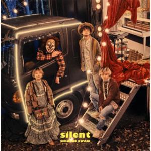 CD)SEKAI NO OWARI/silent(初回出荷限定盤(初回限定盤B CD+DVD))(DVD付) (TYCT-39143) (特典あり)|hakucho