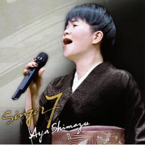 CD)島津亜矢/SINGER 7 (TECE-3630)|hakucho