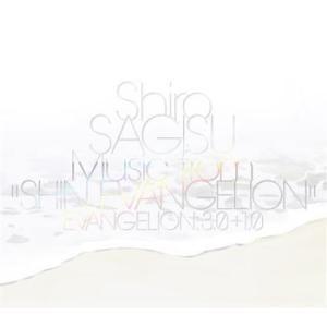 "CD)Shiro SAGISU Music from""SHIN EVANGELION""/鷺巣詩郎 (KICA-2586)|hakucho"