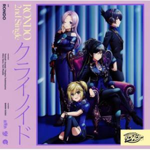 CD)「D4DJ」〜クライノイド/燐舞曲(通常盤) (BRMM-10365)|hakucho