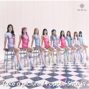 CD)NiziU/Take a picture/Poppin' Shakin'(初回出荷限定盤A)(DVD付) (ESCL-5513)|hakucho