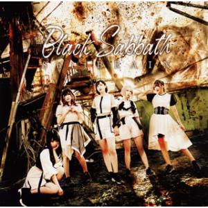 CD)8bitBRAIN/Black Sabbath(Type-A) (TECI-764)|hakucho